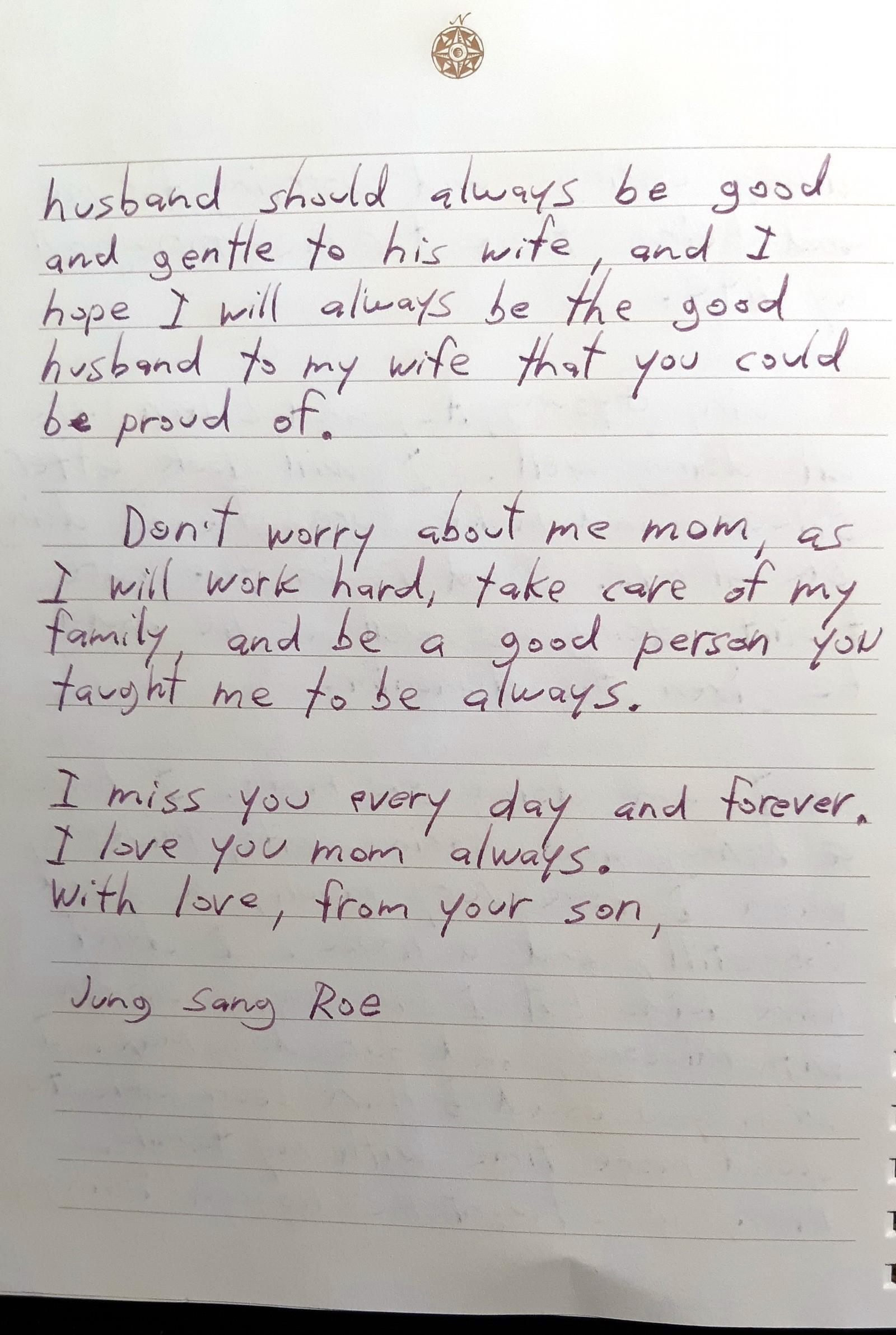 Mom letter 5.jpg